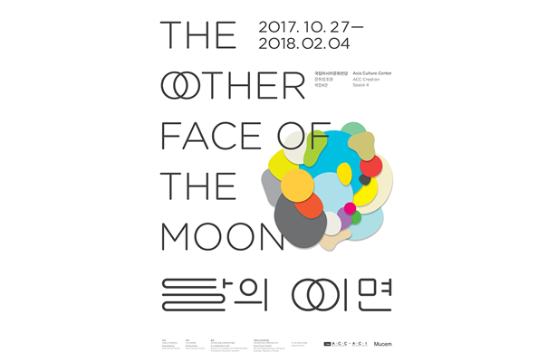 The Other Face ot the moon