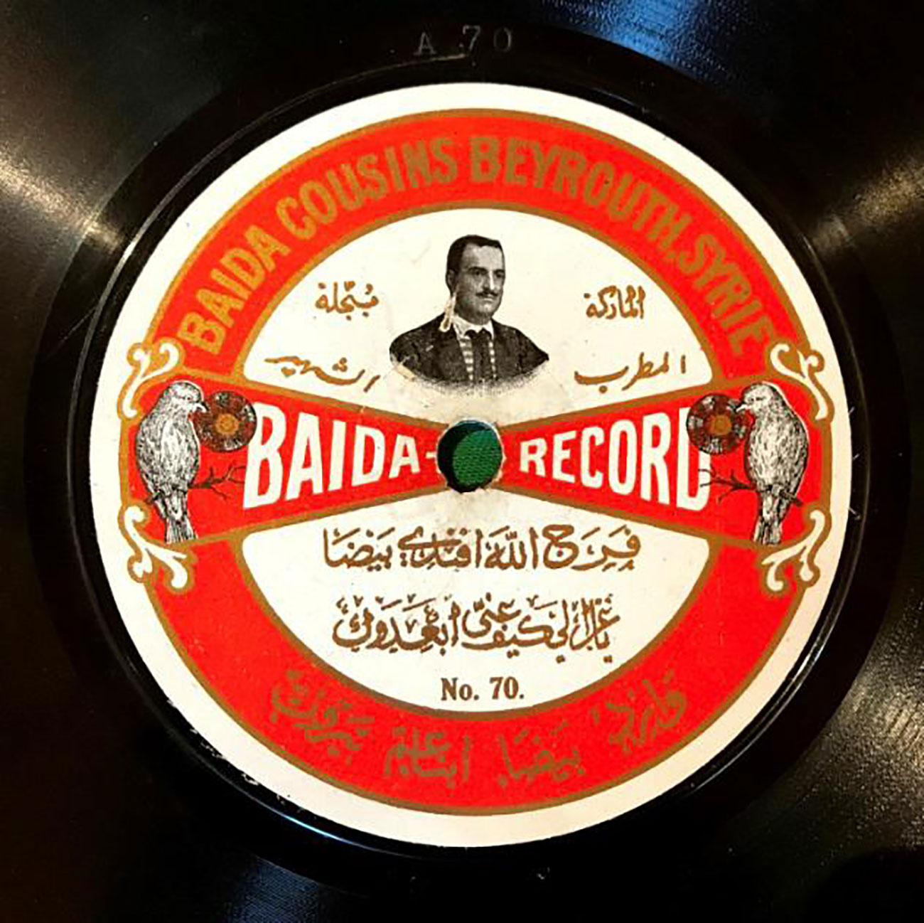 Farajallah Baida (Liban) Ya Ghazali Kayfa Anni Ab'aduk / Ma gazelle comment t'ont-ils éloigné de moi 1907 Baidaphone, 78 tours AMAR – Fondation for Arab Music Archiving & Research, Beirut © AMAR