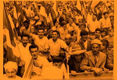 Photographie datée de la période de la guerre d'Algérie, milieu du 20e siècle, MHFA