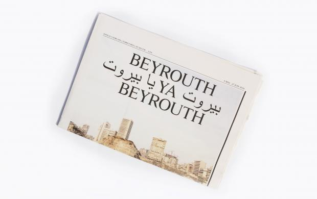 Journal illustré Beyrouth ya Beyrouth
