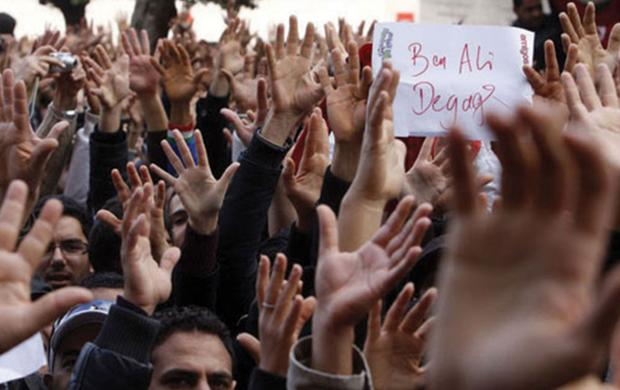 Manifestation, Avenue Habib Bourguiba © Archives Nationales de Tunisie